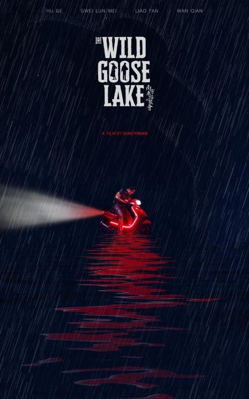 The Wild Goose Lake 2019 1080p WEBRip x264 AC3 HORiZON-ArtSubs