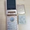 Gò Vấp - Bán ve chai linh tinh 1 số điện thoại giá chỉ từ 50K - 4