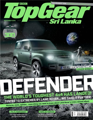 BBC Top Gear Sri Lanka - December (2019)