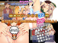 [Hentai RPG] Eccentric Party -Imperial Down-