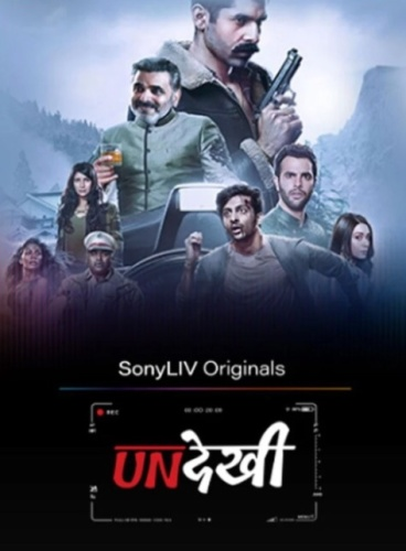Undekhi (2020) 1080p WEB-DL x264 AAC ESubs-Team IcTv Exclusive