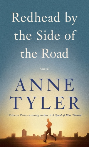 05 REDHEAD BY THE SIDE OF THE ROAD by Anne Tyler