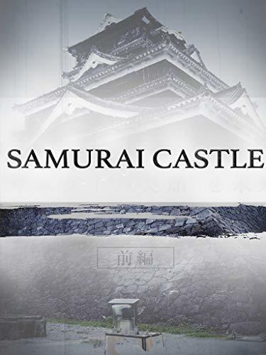 Samurai Castle 2017 2160p WEB x264-PFa