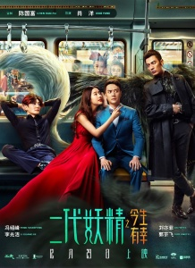 Hanson  The Beast 2017 x264 720p HC Dual Audio Hindi Chinese GOPISAHI