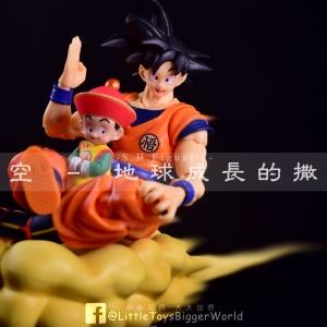 [Comentários] Dragon Ball Z SHFiguarts - Página 29 6WYJzdaw_t
