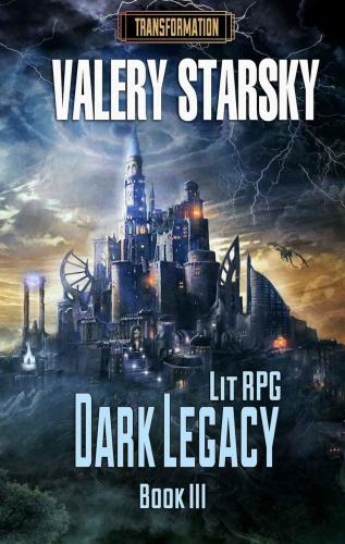 Dark Legacy by Valery Starsky