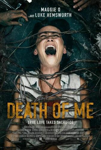 Death of Me 2020 BDRip XviD AC3-EVO