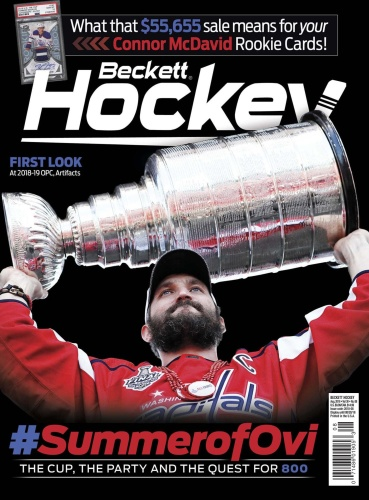 Beckett Hockey  August (2018)