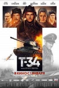 T-34 2018 DVDRip x264-ARiES