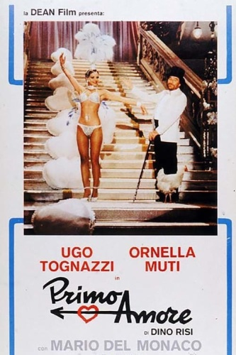 First Love (1978)