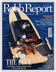 Robb Report Malaysia  August (2017)