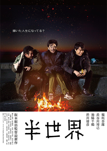 Another World 2018 JAPANESE 1080p BluRay x264-iKiW