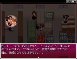[Hentai RPG] さよこ~星に願いをかけた夏~