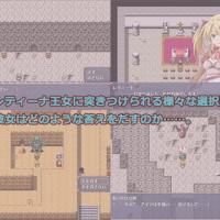 [Hentai RPG] Dungeon of Retina