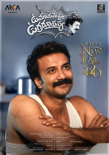 Uma Maheswara Ugra Roopasya (2020) Telugu 1080p WEB-DL DDP5 1 x264-TT Exclusive