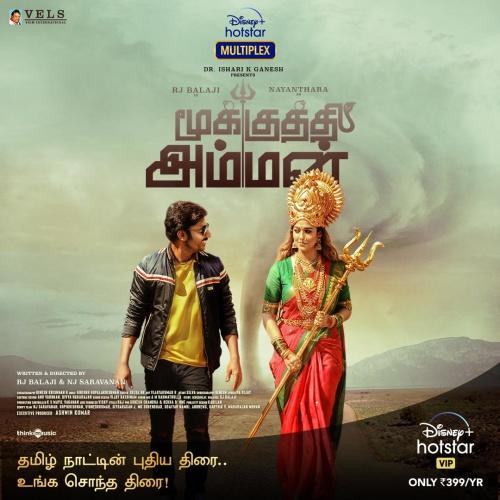 Mookuthi Amman (2020) Tamil 1080p WEB-DL H264 DDP 5 1 ESub-DUS Exclusive