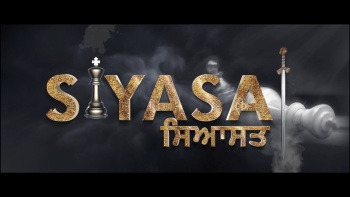 Siyasat (2021) 1080p WEB-DL x264 AAC ESub-Team IcTv Exclusive