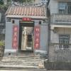 Hiking Tin Shui Wai - 頁 14 Us05tVRl_t