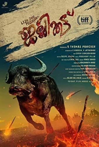 Jallikattu (2020) Telugu (Org Vers) 720p HDRip x264 AAC ESub-BWT Exclusive