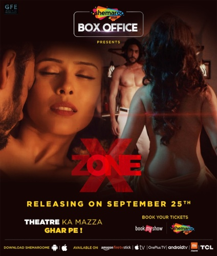 X Zone (2020) 1080p WEB-DL x264 AAC-Team IcTv Exclusive