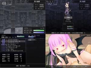 [Hentai RPG]  サキュバスに捕まった!