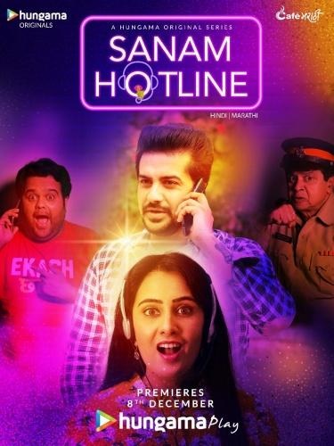 Sanam Hotline (2020) 1080p WEB-DL Complete Season 1 x264 AAC-Team IcTv Exclusive
