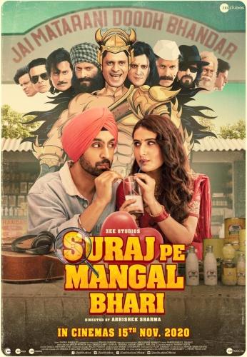 Suraj Pe Mangal Bhari (2020) 1080p WEB-DL AVC [Multi Audios][Hindi+Tamil+Telugu+Kan]
