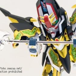 SDX Gundam (Bandai) UBLfaURs_t