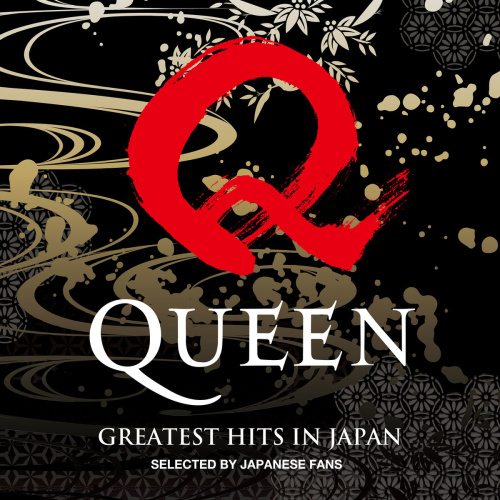 Queen   Greatest Hits In Japan (2020)