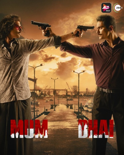 Mum Bhai (2020) 1080p WEB-DL H264 AAC Esubs-DUS Exclusive