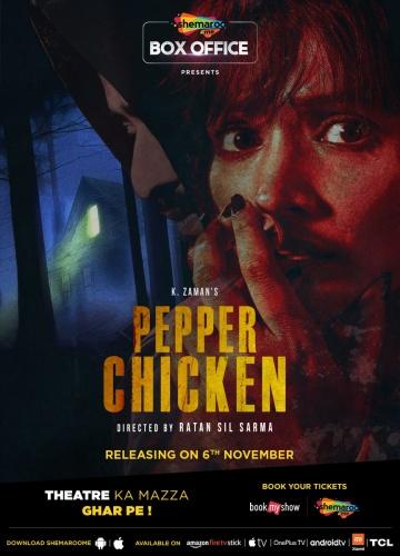 Pepper Chicken (2020) 1080p WEB-DL x264 AAC-Team IcTv Exclusive