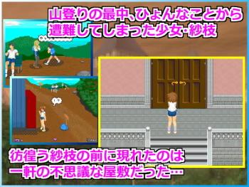 [Hentai RPG] 異次元屋敷怪異録