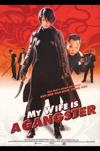 My Wife Is a Gangster (2001)  720p WEBRip x264 Eng Subs Dual Audio Hindi DD 2 0 - ...