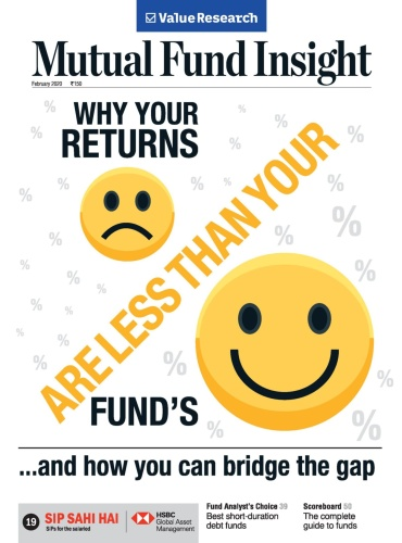 Mutual Fund Insight - February (2020)