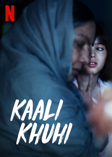 Kaali Khuhi (2020) 1080p WEB-DL x264 DDP5 1-TT Exclusive