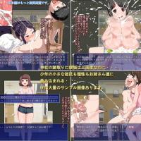 [Hentai RPG]  少年と痴女おねえさん達の幸せHなアパート暮らし