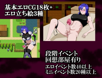 [Hentai RPG] FEMALE KNIGHT RASIA ~The Lewd Curse of Penis~