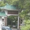 Hiking Tin Shui Wai - 頁 14 HZm19IiX_t