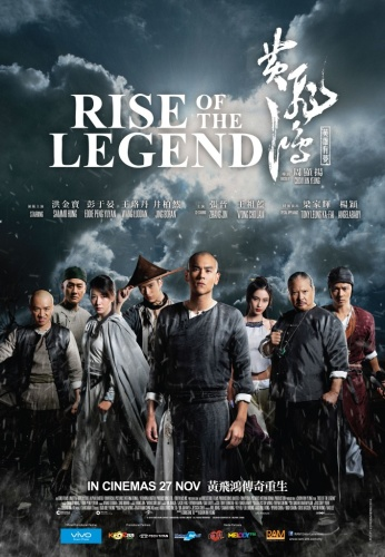 Rise Of The Legend (2014) 720p BluRay YTS MX