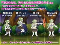 [Hentai RPG] 少女錬金術師 アネットの冒険