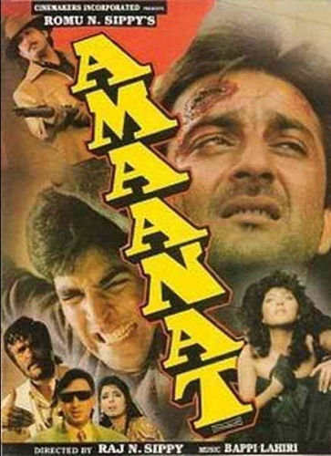 Amaanat (1994) 1080p WEB-DL AVC AAC-DUS Exclusive