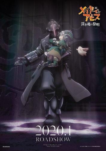 The Dawn 2020 HDRip XViD AC3-ETRG
