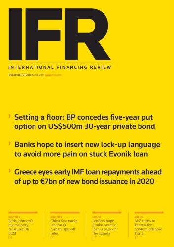 IFR Magazine  December 21 (2019)