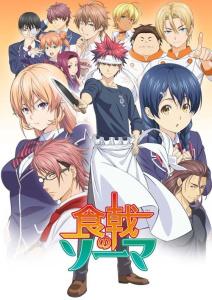 Food Wars! Shokugeki No Souma S4 - 06 1080pHEVC x265 10bitMulti-Subs