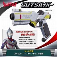 Ultraman - Tiga Guts Hyper Gun OQe43BBY_t