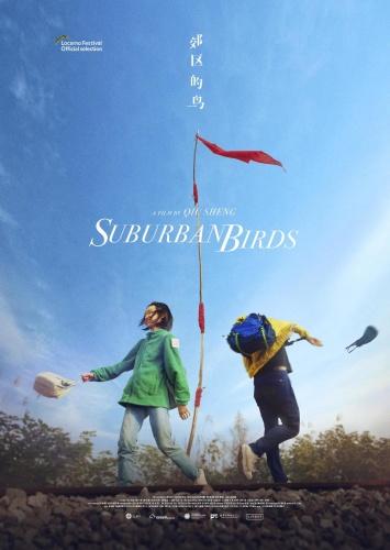 Suburban Birds 2018 SUBBED BDRip x264-PHASE