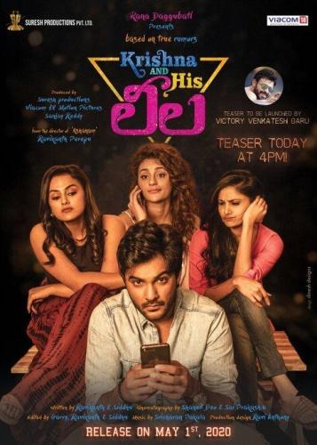 Krishna and His Leela (2020) Telugu 720p HDRip x264 DD5 1 ESub-Team BWT