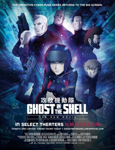 Ghost In The Shell The New Movie (2015) 720p BluRay [YTS]