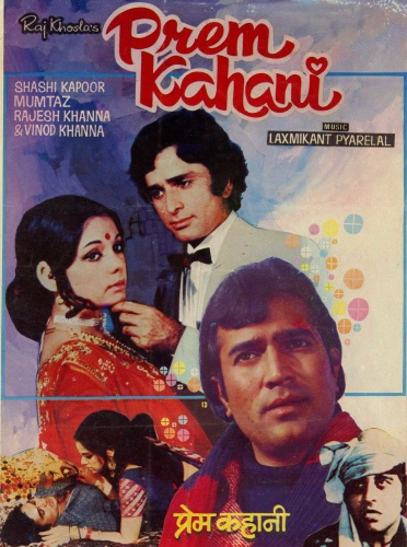 Prem Kahani (1975) 1080p WEB-DL AVC AAC-Team DUS