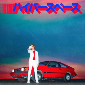 Beck   Hyperspace (Deluxe Edition) (2019)